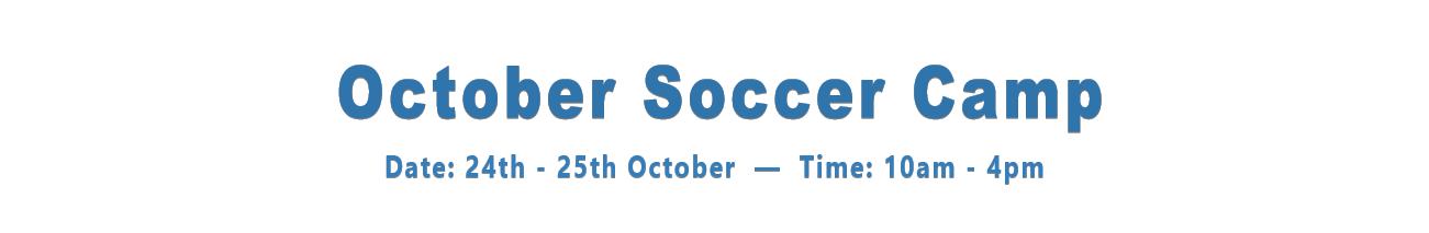 october_promotional_banner